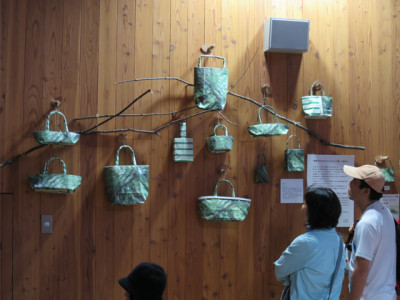 国営森林公園でのぬくもりエコバッグの展示は12月27日まで期間延長になりました